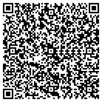 QR-код с контактной информацией организации БАР ВИЗИТ И ВИЗАВИ