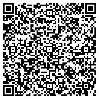 QR-код с контактной информацией организации БАРС УКП
