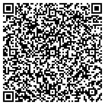 QR-код с контактной информацией организации БЕЛАВЕРСТРАНС СООО