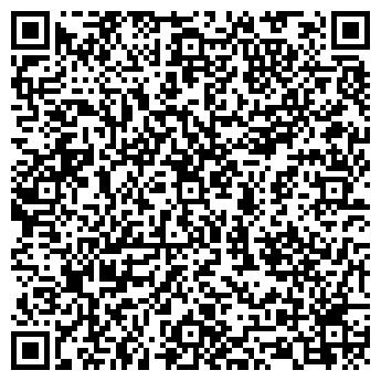 QR-код с контактной информацией организации ЭСТЕЛЛАНТ