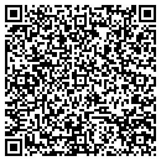QR-код с контактной информацией организации БЕЛМАКС ООО