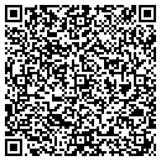 QR-код с контактной информацией организации БЕЛМЕТИЗДЕЛИЕ ПП