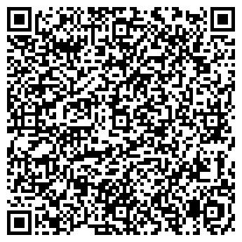 QR-код с контактной информацией организации БЕЛСТАР-СЕРВИС ООО