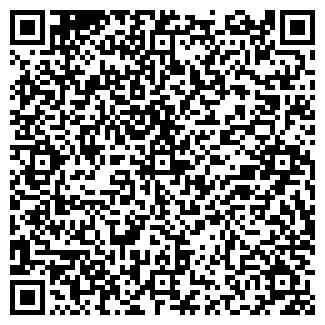 QR-код с контактной информацией организации БЕРКУТ ОДО