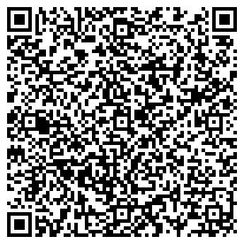 QR-код с контактной информацией организации БЛЭК РЭД УАЙТ ООО СП