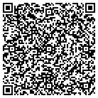 QR-код с контактной информацией организации БРЕСТДОРПРОЕКТ УКП