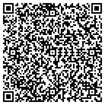 QR-код с контактной информацией организации ДОРИСС