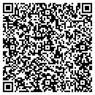 QR-код с контактной информацией организации БРЕСТМАШ ОАО