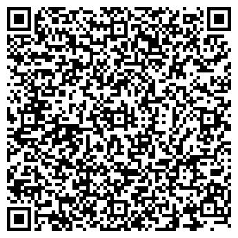 QR-код с контактной информацией организации БРЕСТМЕЛИОВОДХОЗ УП