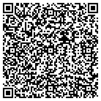 QR-код с контактной информацией организации BALI
