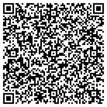 QR-код с контактной информацией организации БРЕСТОБЛРЕМСТРОЙ КУОРСП