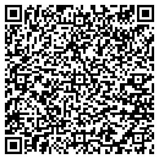 QR-код с контактной информацией организации БРЕСТОДЕЖДА ОАО