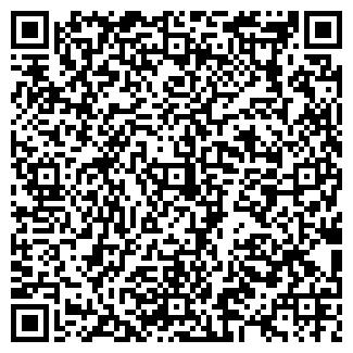 QR-код с контактной информацией организации ОАО БРЕСТПРОЕКТ