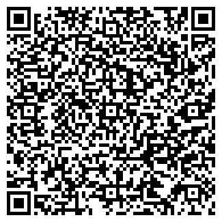 QR-код с контактной информацией организации БРЕСТТУРИСТ ЧУП