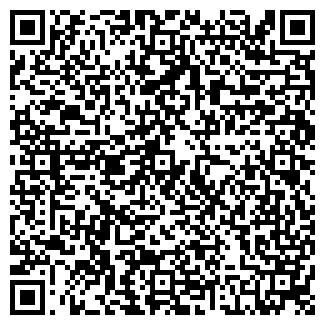 QR-код с контактной информацией организации БРЕСТ-СЕРВИС