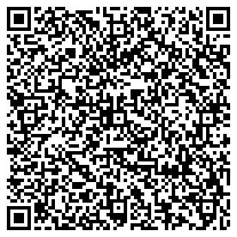 QR-код с контактной информацией организации БУГДЕЛЬТАТРАНС УП