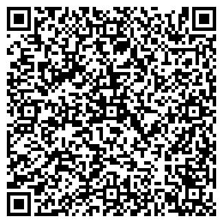 QR-код с контактной информацией организации ВАМТРАНС ОДО