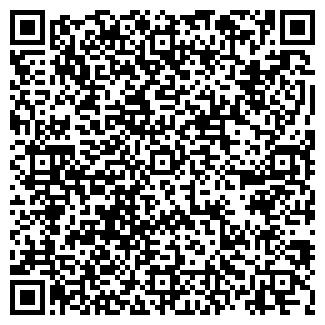 QR-код с контактной информацией организации ВАЦ ООО