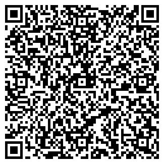 QR-код с контактной информацией организации ВДС ООО