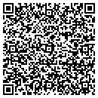 QR-код с контактной информацией организации ВЕРОНТ ООО