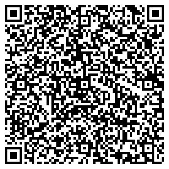 QR-код с контактной информацией организации ВЕРТЕКС-БРЕСТ ЧУП
