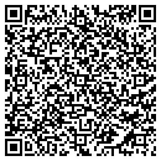 QR-код с контактной информацией организации ВЕСТАВТО ОАО СП