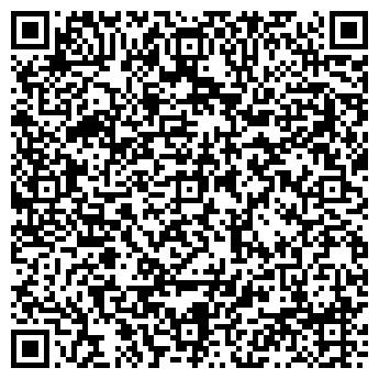 QR-код с контактной информацией организации ВЕСТАВТОКОМ ОДО