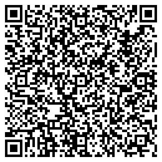QR-код с контактной информацией организации ВИП ОДО