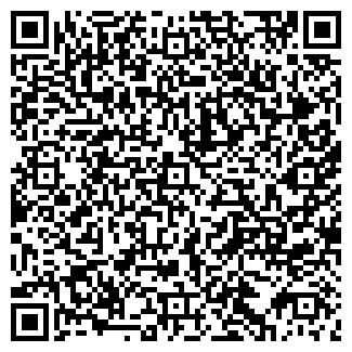 QR-код с контактной информацией организации ВЭСКОБЕЛ ООО СП