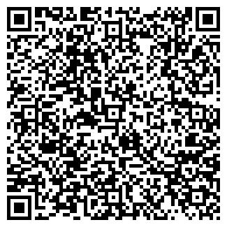 QR-код с контактной информацией организации ГАЛАТЕЯ ООО