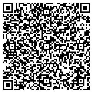 QR-код с контактной информацией организации ГАЛЛОН ОДО