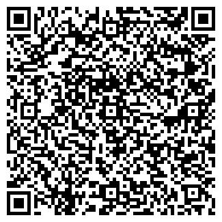 QR-код с контактной информацией организации ГАРМОНИЯ ПМОС ООО
