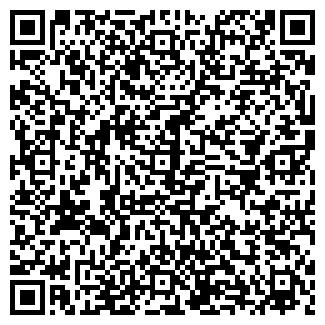 QR-код с контактной информацией организации ГОБЕСТ ОДО