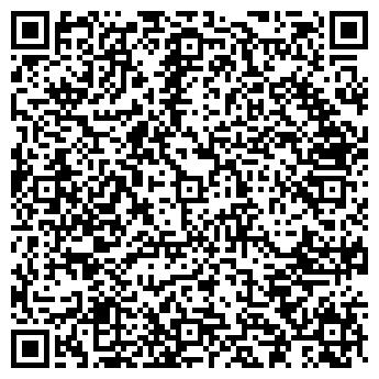 QR-код с контактной информацией организации ГОСТИНИЦА ВЕСТА КУП
