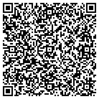 QR-код с контактной информацией организации ГОСТИНИЦА МЕЧТА ФИЛИАЛ