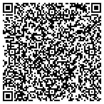 QR-код с контактной информацией организации ДЕЛЬФА-БУГ ООО СП БЕЛОРУССКО-ГЕРМАНСКОЕ