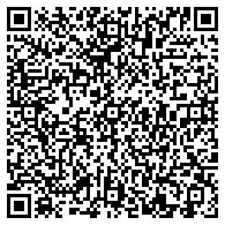 QR-код с контактной информацией организации ДЖЕМ РЕМ ИП