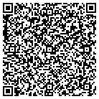 QR-код с контактной информацией организации ДИЗАЙН-СТУДИЯ БР