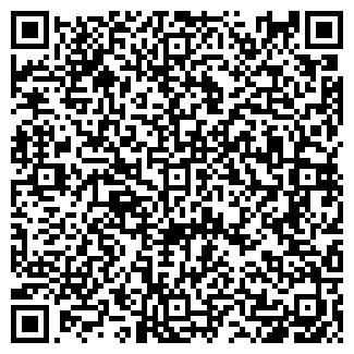 QR-код с контактной информацией организации EUROSTYLE