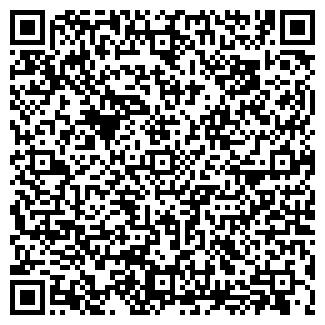 QR-код с контактной информацией организации ДРСУ 138