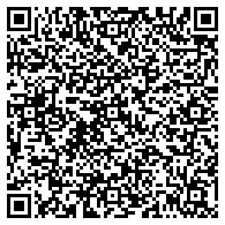 QR-код с контактной информацией организации ДСПМК 27 РУП