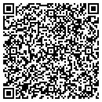 QR-код с контактной информацией организации ДСТ 4 ОАО