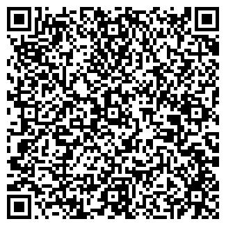 QR-код с контактной информацией организации ДСУ 15