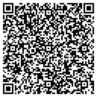 QR-код с контактной информацией организации ДЭУ 1