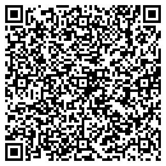 QR-код с контактной информацией организации ЖЕНЕРАЛЬ УП