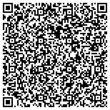 QR-код с контактной информацией организации ЗАВОД ЖЕЛЕЗОБЕТОННЫХ КОНСТРУКЦИЙ И СТРОИТЕЛЬНЫХ ДЕТАЛЕЙ