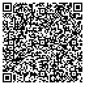 QR-код с контактной информацией организации ЗЛАТА ООО