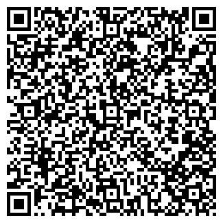 QR-код с контактной информацией организации ИЗМЕРОН УПП