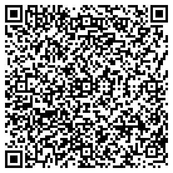 QR-код с контактной информацией организации ИЗЫСКАННОСТЬ ЧУПП