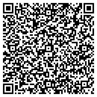 QR-код с контактной информацией организации ИНГА-АРС ЧУТПП